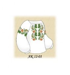Заготовка детской блузки АК 12-01