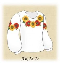 Заготовка детской блузки АК 12-17