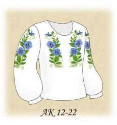 Заготовка детской блузки АК 12-22