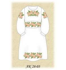 Платье детское АК 28-03