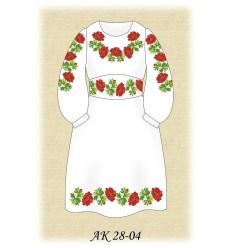 Платье детское АК 28-04